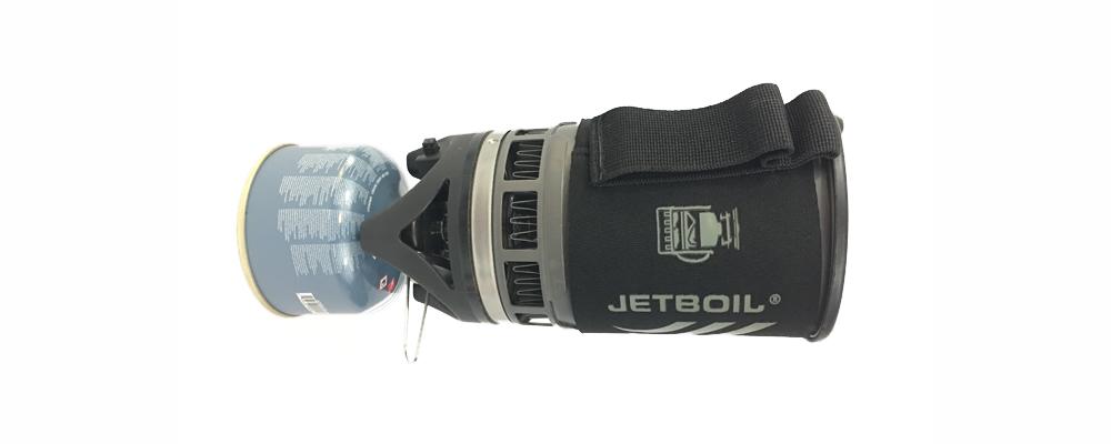 jet-boil